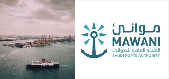 Saudi Ports Authority Highlights Major Developments